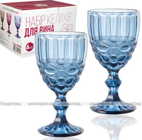 Набор 6 бокалов для вина Elodia Винтаж 340мл, кобальтовое стекло
