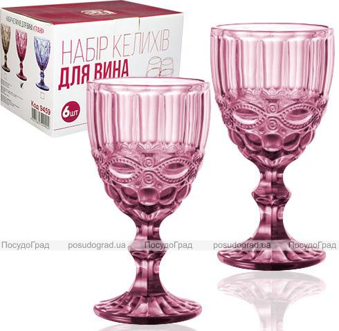 Набор 6 бокалов для вина Elodia Винтаж 260мл, розовое стекло