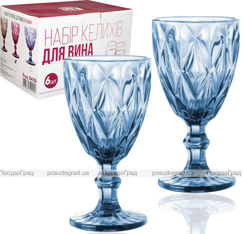 Набір 6 келихів для вина Elodia Грані 320мл, кобальтове скло
