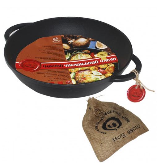 """Сковорода-жаровня чугунная """"Черный Чугун"""" Ø26см с двумя литыми ручками"""