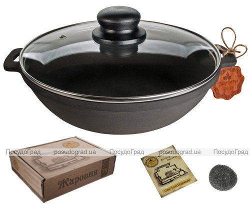 """Сковорода-жаровня чавунна """"Наша Майстерня"""" Ø24см зі скляною кришкою"""