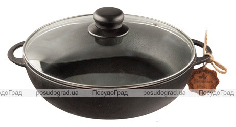 """Сковорода-жаровня чугунная """"Наша Майстерня"""" Ø26см со стеклянной крышкой"""