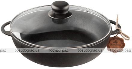 """Сковорода-жаровня чугунная """"Наша Майстерня"""" Ø28см со стеклянной крышкой"""