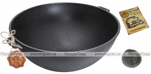 """Казан-вок """"Наша Майстерня"""" 8л, чугунный"""