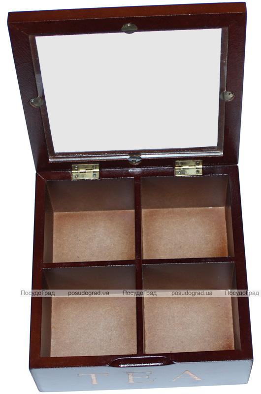Коробка-шкатулка для чая TEA 4-х секционная 18x18x8см