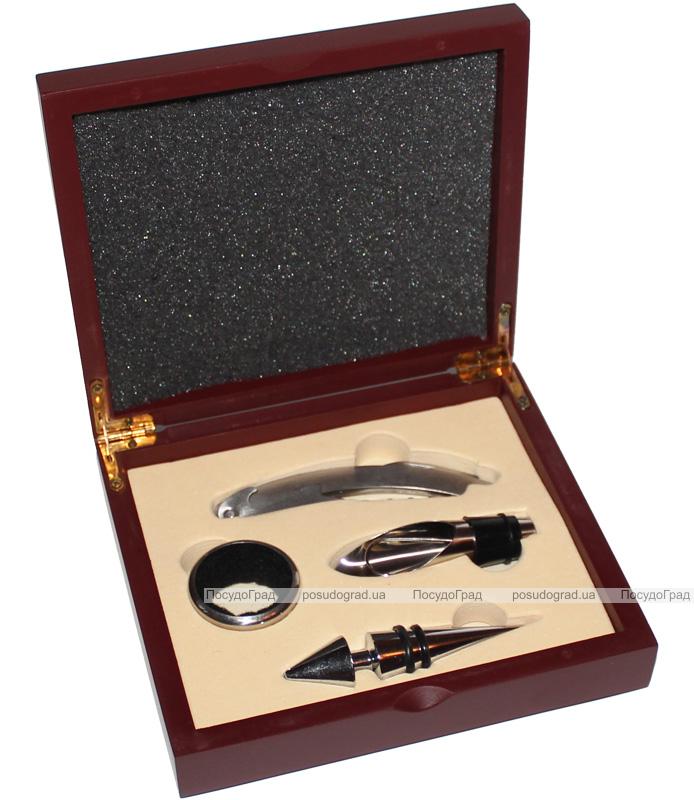 Набор сомелье винный Wine Profi Silver 4 предмета в подарочном кейсе