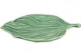Набор 2 сервировочных блюда Bordallo Pinheiro Leaf 31х20см Зеленые
