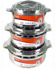 Набір 3 термо-каструлі TOiTO Hot&Cold 1л, 1.5л і 2.5л