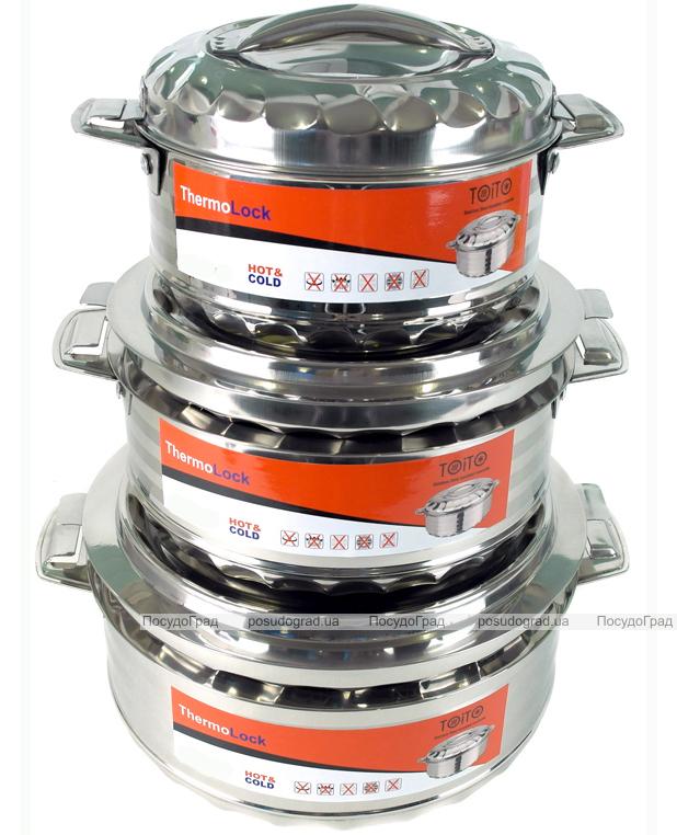Набор 3 термо-кастрюли TOiTO Hot&Cold 1л, 1.5л и 2.5л