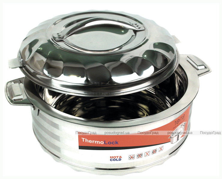 Термо-кастрюля TOiTO Hot&Cold 3.5л