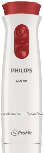 Блендер погружной Philips HR1627/00