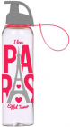 Бутылка спортивная Herevin Paris Hanger 750мл с петлей для переноса