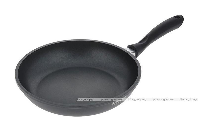Сковорода Rondell Zeita Ø20см с антипригарным покрытием TriTitan®