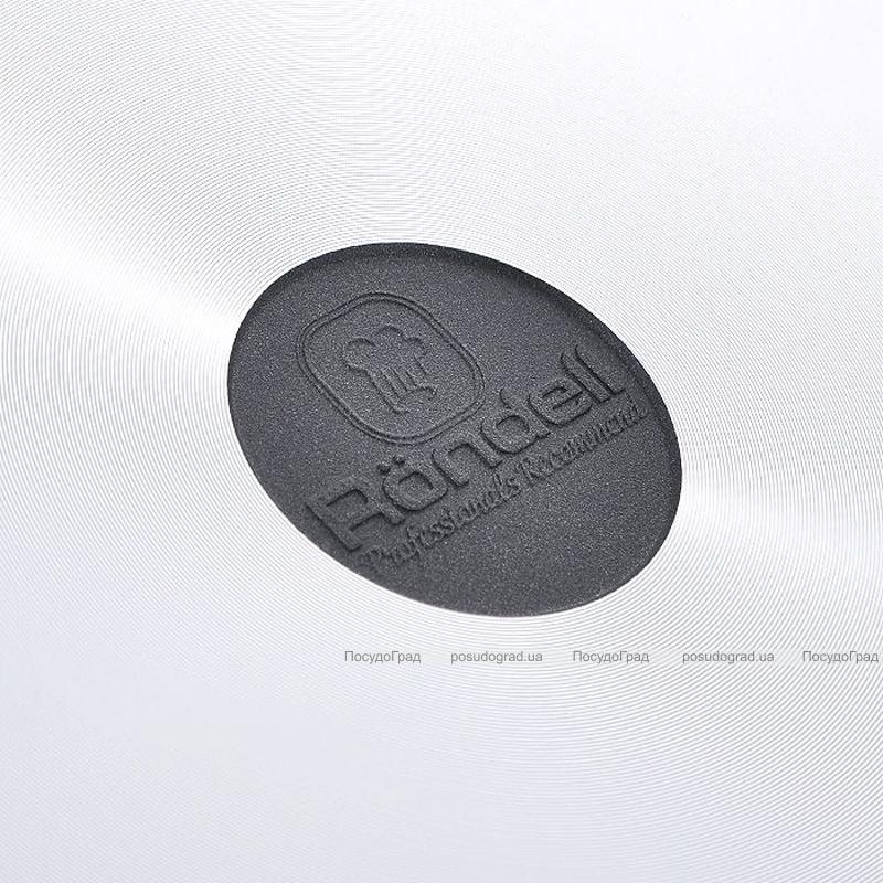 Сковорода Rondell Zeita Ø26см со стеклянной крышкой и антипригарным покрытием TriTitan®
