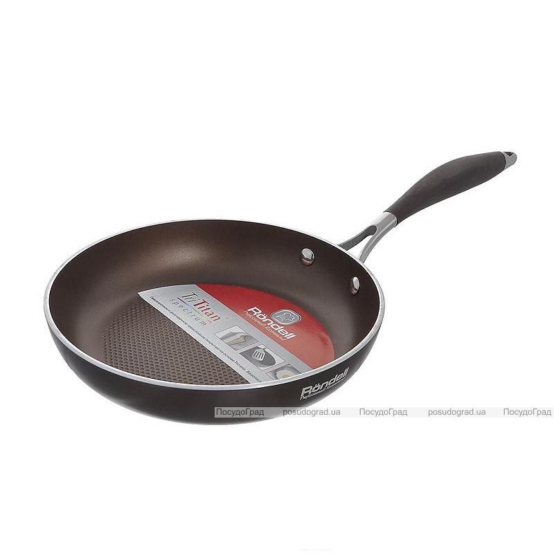 Сковорода Rondell Mocco Ø24см с антипригарным покрытием