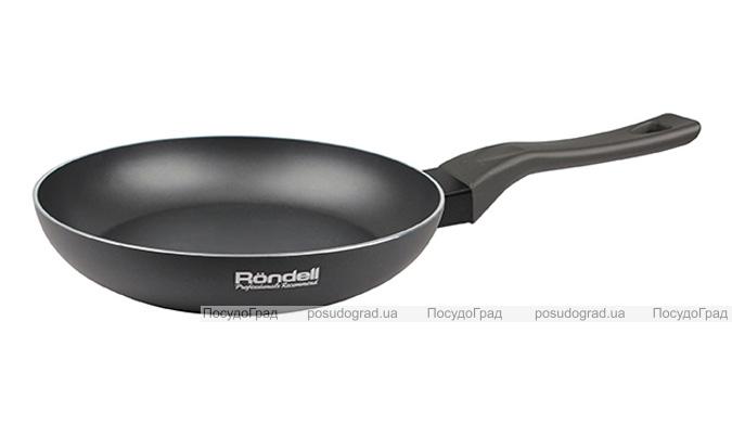 Сковорода Rondell Marengo Ø26см с антипригарным покрытием Xylan Plus