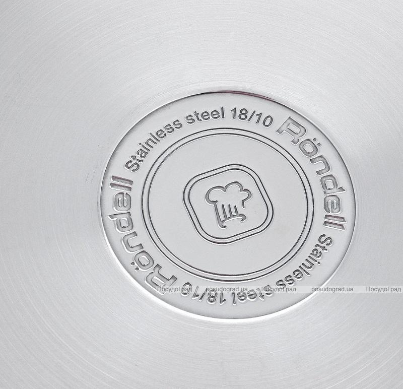 Ковш Rondell Balance 1.4л со стеклянной крышкой