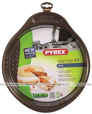 Форма для випічки Pyrex Asimetria Ø26см