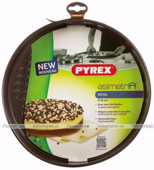 Форма для випічки Pyrex Asimetria роз'ємна Ø26см
