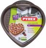 Форма для випічки Pyrex Asimetria Серце 26см