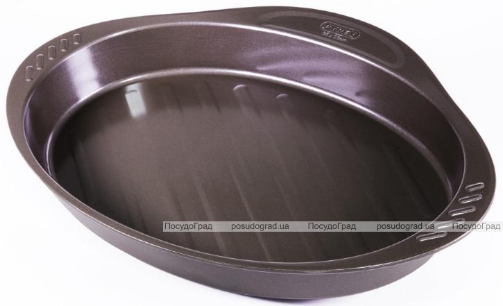 Форма для выпечки Pyrex Asimetria овальная 35х23см