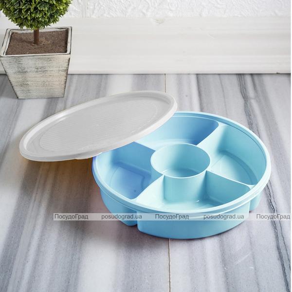 Менажница с крышкой Bager пластиковая на 5 секций Ø25см, голубая