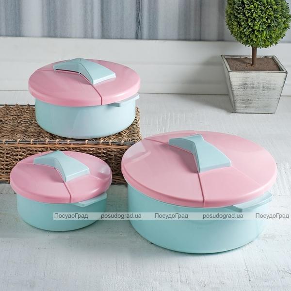 Салатник Bager пластиковый 2750мл, голубой с розовой крышкой