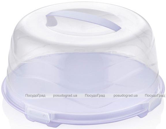 Тортовница-контейнер Bager Ø30см сиреневая с крышкой, пластик