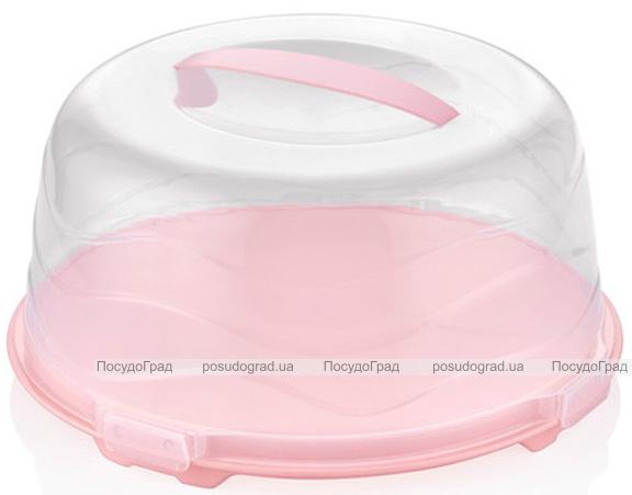 Тортовница-контейнер Bager Ø30см розовая с крышкой, пластик