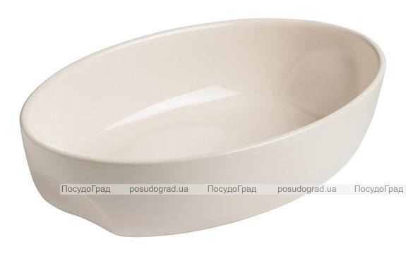 Форма для випічки керамічна Pyrex Curves овальна 22х15см, кремова