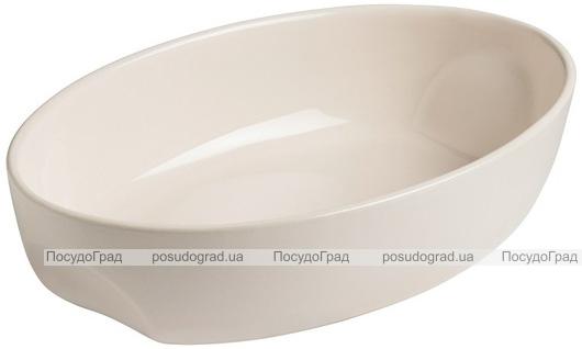 Форма для выпечки керамическая Pyrex Curves овальная 33х21см, кремовая