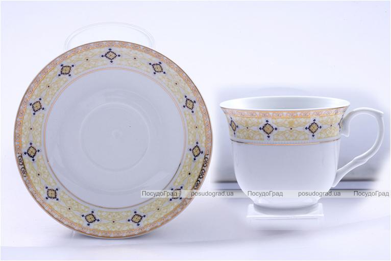 Чайный сервиз Va Bene Gold-211: 6 чашек 220мл и 6 блюдец
