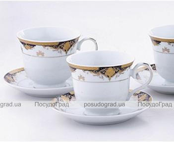 Чайный сервиз Va Bene Gold-015: 6 чашек 220мл и 6 блюдец