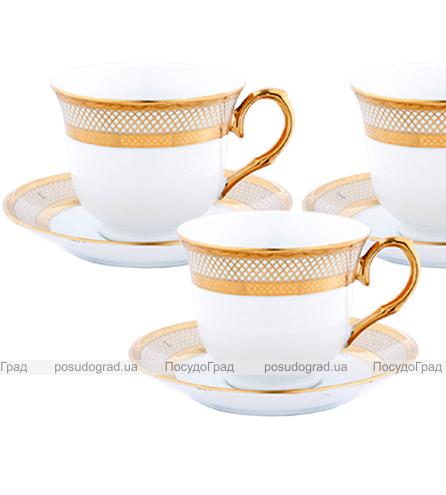 Чайный сервиз Va Bene Gold-085: 6 чашек 220мл и 6 блюдец
