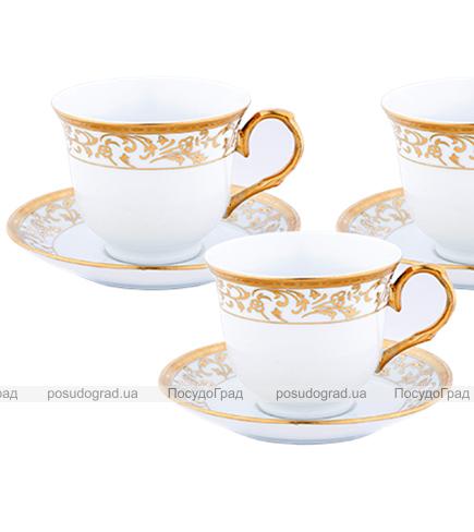 Чайный сервиз Va Bene Gold-088: 6 чашек 220мл и 6 блюдец