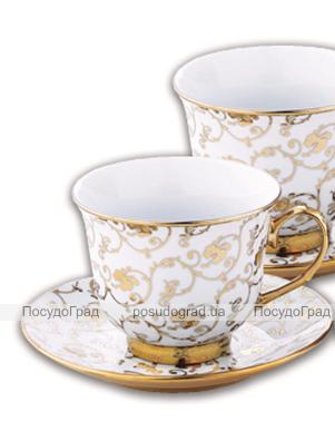 Чайный сервиз Va Bene Gold-160: 6 чашек 220мл и 6 блюдец