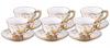 Чайный сервиз Va Bene Gold-162: 6 чашек 220мл и 6 блюдец