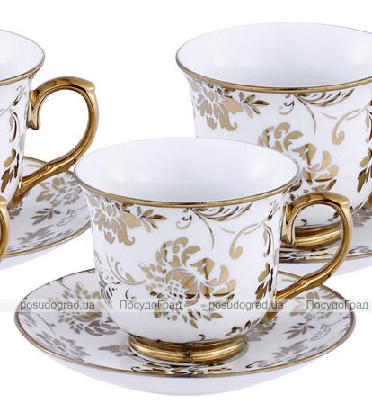 Чайный сервиз Va Bene Gold-205: 6 чашек 220мл и 6 блюдец