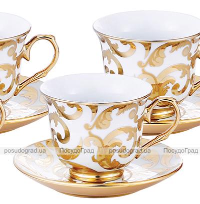 Чайный сервиз Va Bene Gold-232: 6 чашек 220мл и 6 блюдец