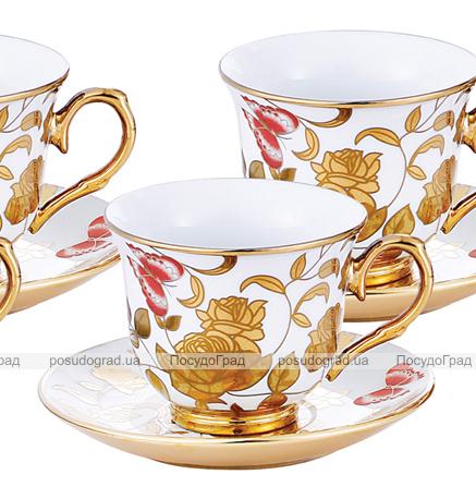 Чайный сервиз Va Bene Gold-233: 6 чашек 220мл и 6 блюдец