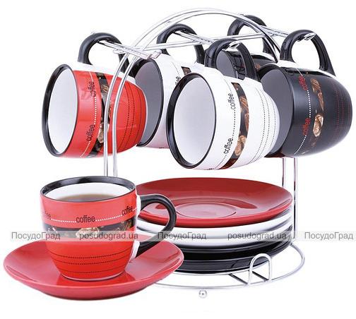 """Чайный набор VaBene """"Classic Coffee I"""" 220мл 13 предметов"""
