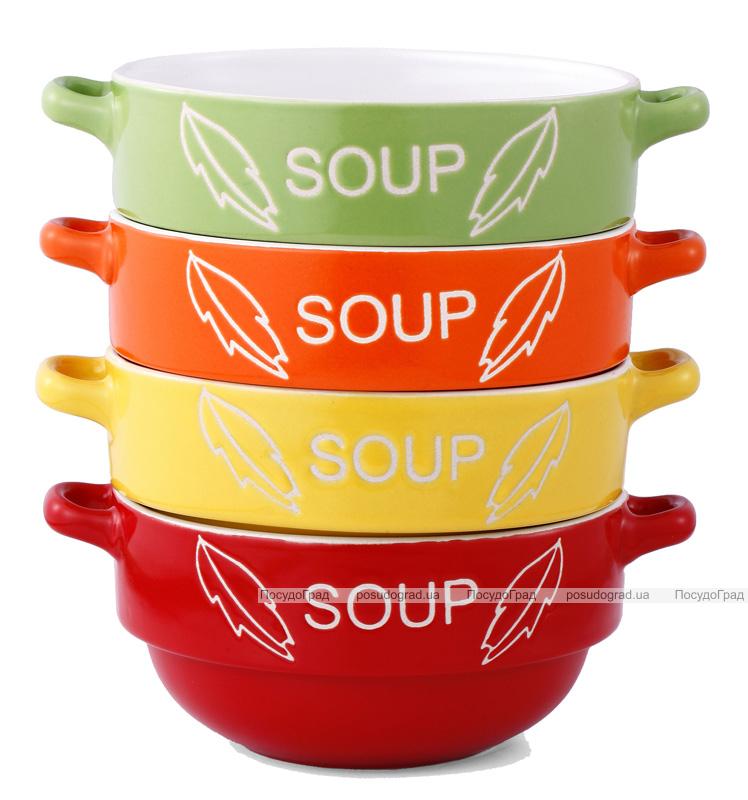 Набор 4 миски VaBene O'Diva Soup 600мл цветные, с ручками