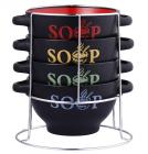 Набор пиал-бульонниц Breezy SOUP 4 штуки на подставке
