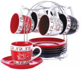 "Чайный набор VaBene ""Classic Coffee IV"" 220мл 13 предметов"