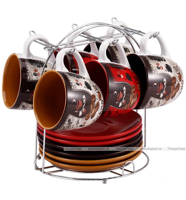Чайный набор Wellberg Color Coffee 220мл 13 предметов на подставке