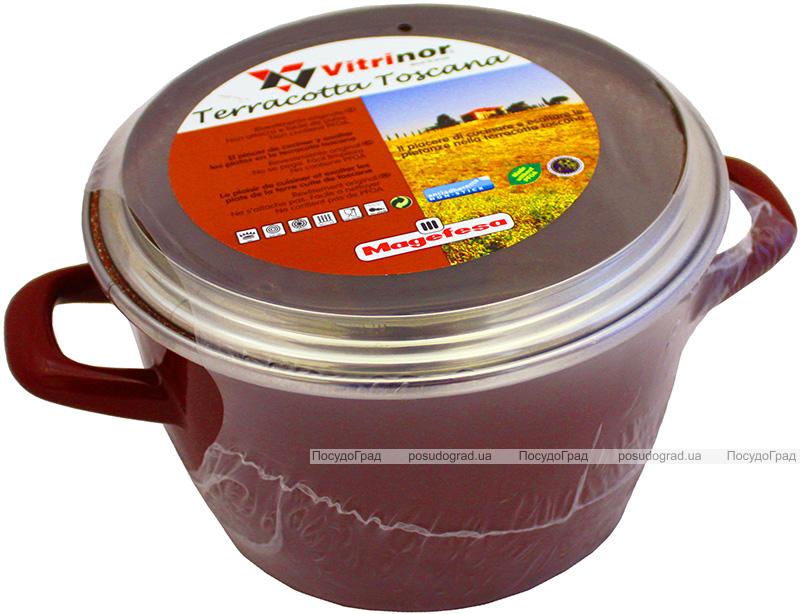Кастрюля эмалированная Vitrinor Toscana Terracota 4.2л со стеклянной крышкой