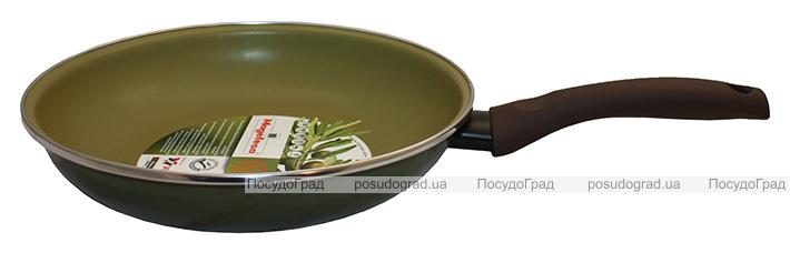 Сковорода Vitrinor Mediterranean Cuisine Ø26см с антипригарным покрытием