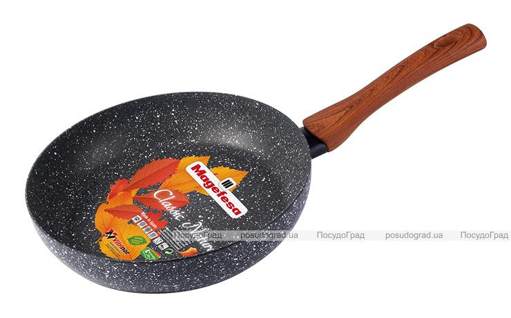 Сковорода Vitrinor Classic Natura Ø24 с гранитным антипригарным покрытием