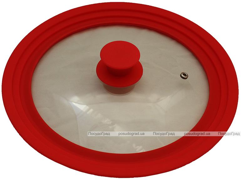 Крышка универсальная Vitrinor Spain Red 24/26/28см стеклянная с силиконовым ободком