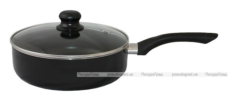 Сковорода-сотейник Vitrinor Vitral Black Ø24см со стеклянной крышкой